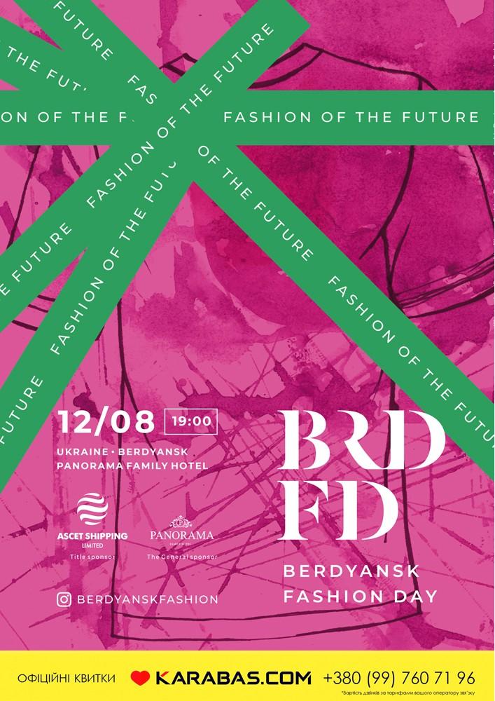 Купить билет на Berdyansk Fashion Day в Panorama Family Hotel Новый зал