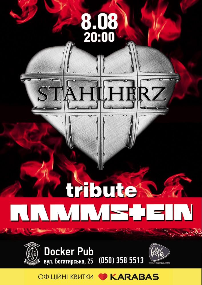 Tribute «Rammstein» - band «Stahlherz»