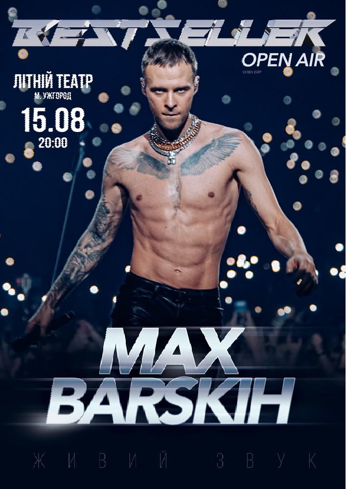 Купить билет на MAX BARSKIH. Bestseller в Літній театр Центральный зал