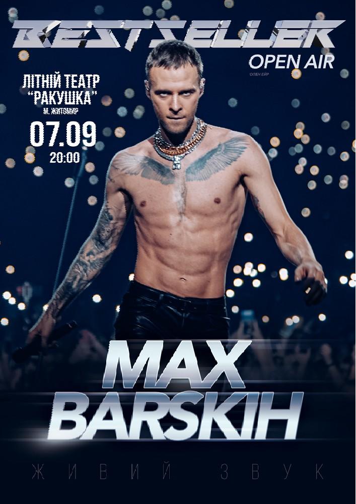 Купить билет на MAX BARSKIH. Bestseller в Летняя Эстрада Ракушка Новый зал