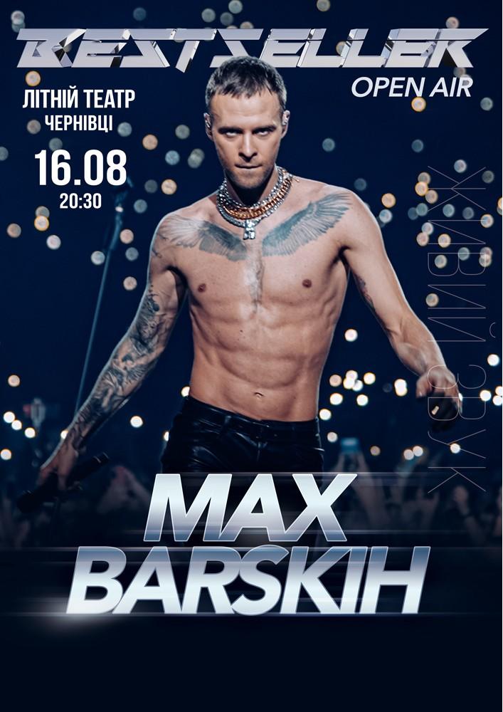 Купить билет на MAX BARSKIH. Bestseller в Летний театр Центральный зал