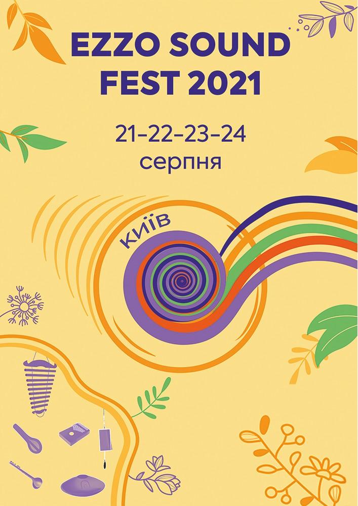 EZZO SOUND FEST 2021