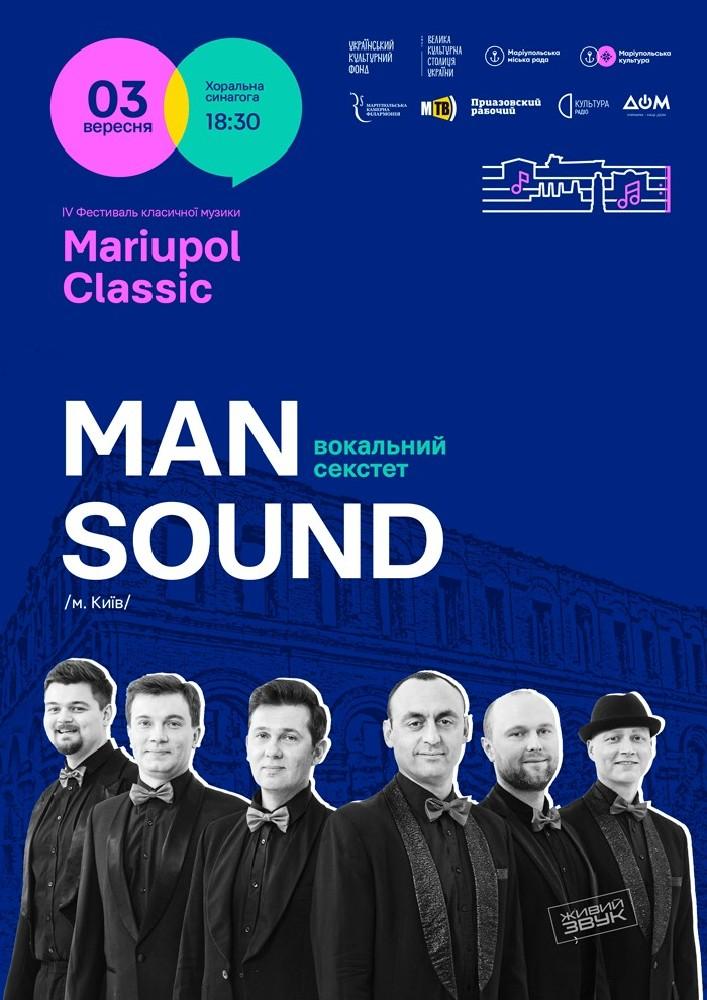 Купить билет на Фестиваль класичної музики MARIUPOL CLASSIC. Kyiv Mozart Quartet в Хоральна синагога Новый зал
