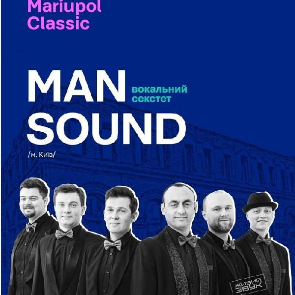 Фестиваль класичної музики MARIUPOL CLASSIC. Вокальний секстет ManSound