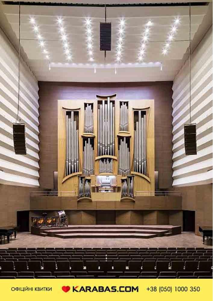 Купить билет на Сольний концерт Yekwon Sunwoo (фортепіано, Південна Корея) в Большой зал Харьковской филармонии Большой зал