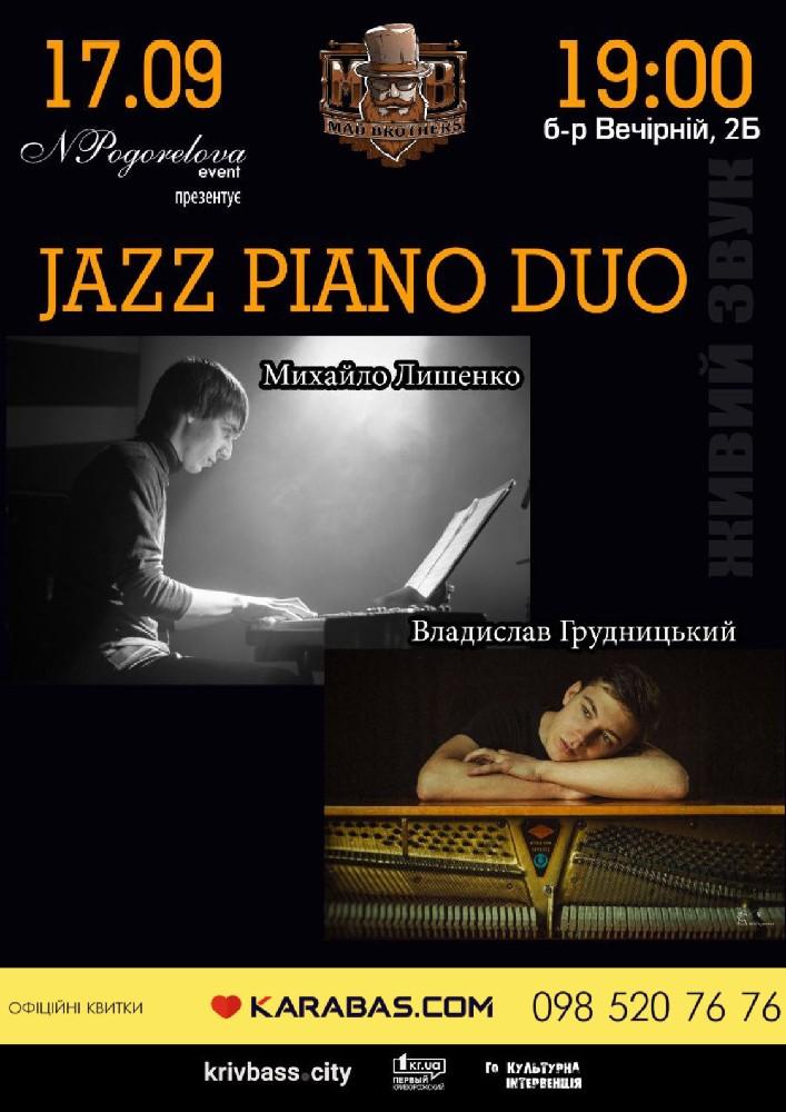 Купить билет на Jazz Piano Duo в Mad Brothers Новий