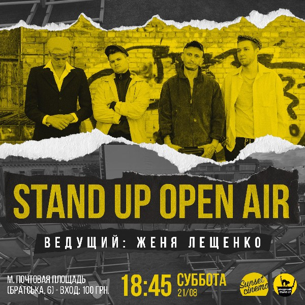 Stand Up Open Air