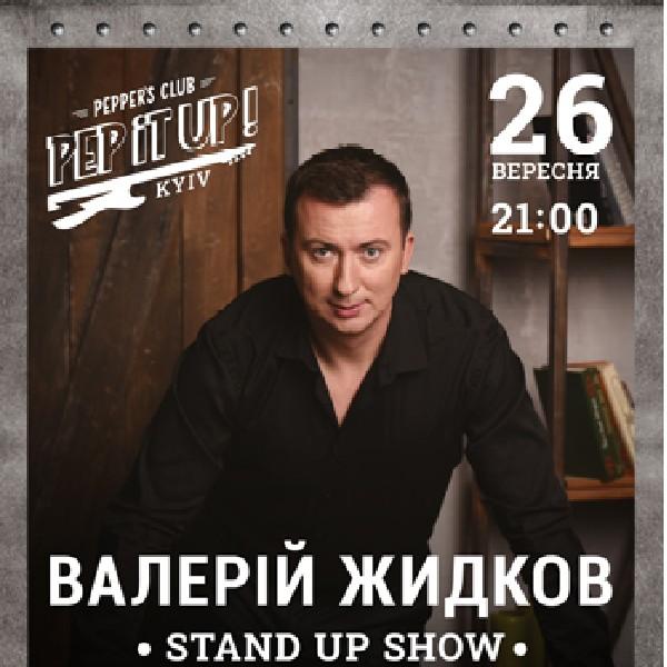 Валерій Жидков: Stand-Up Show