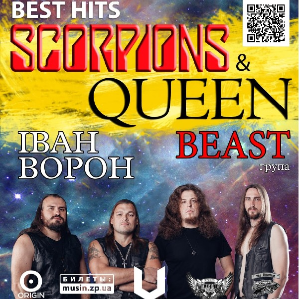 Best hits «Scorpions» and «QUEEN» band «Beast»