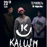 Гурт KALUSH
