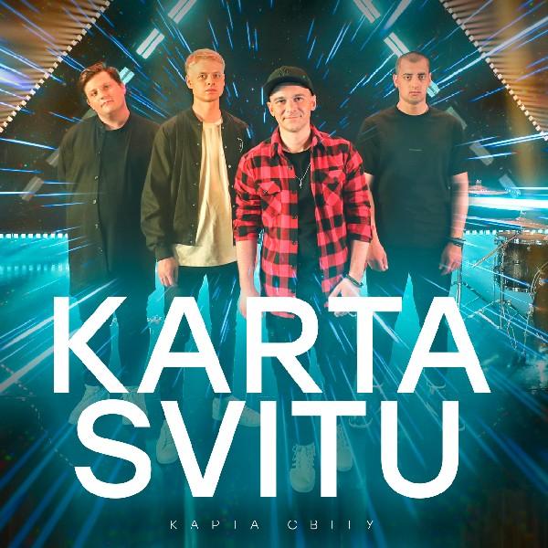 KARTA SVITU. Перший сольний концерт