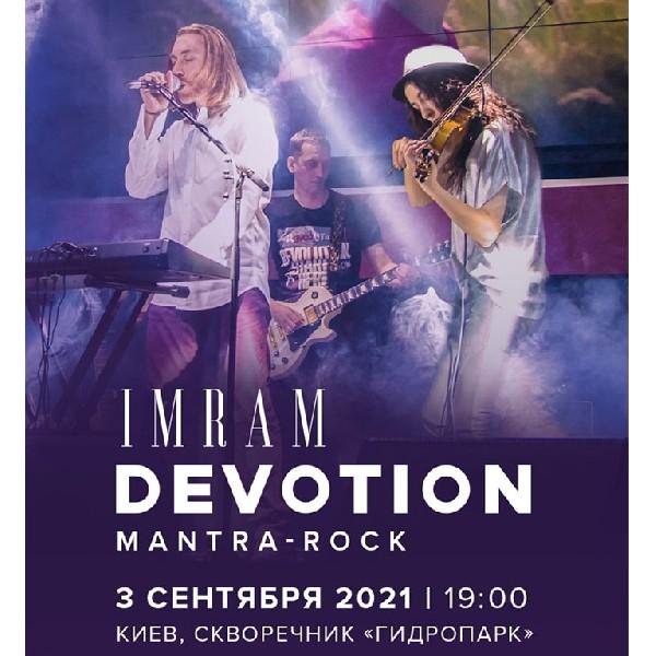 IMRAM mantra-rock