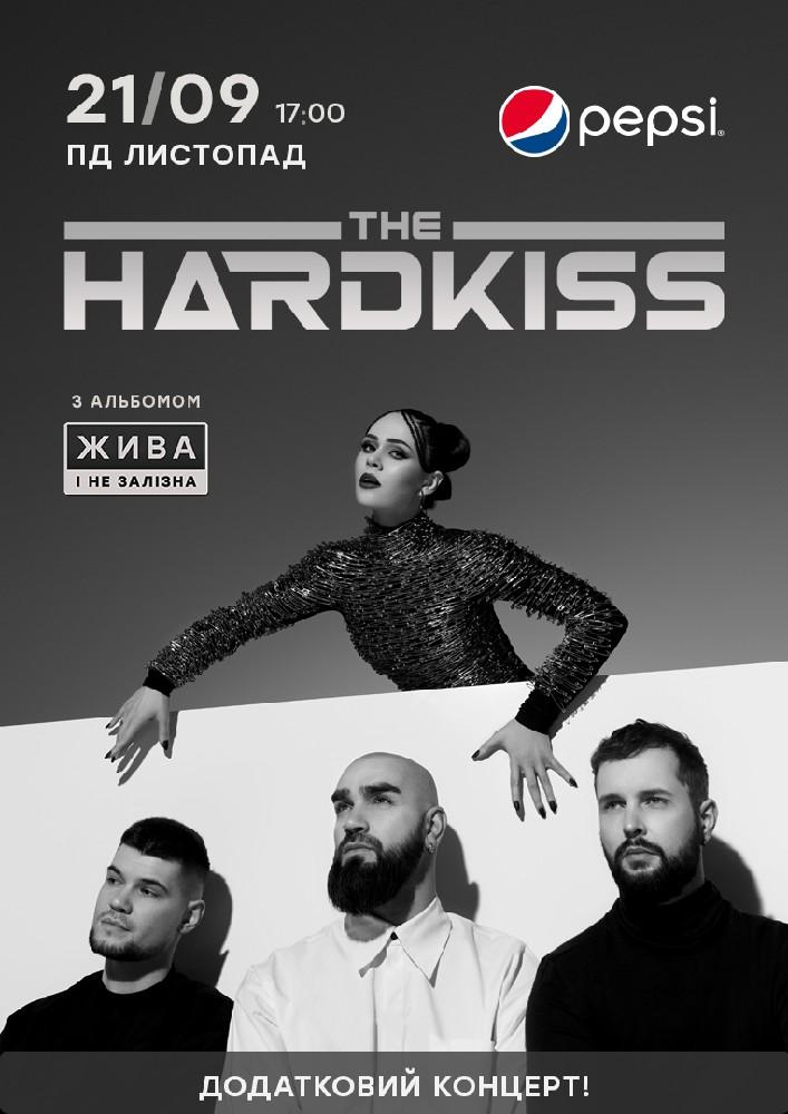 Купить билет на The HARDKISS в «Листопад» Конвертированный зал