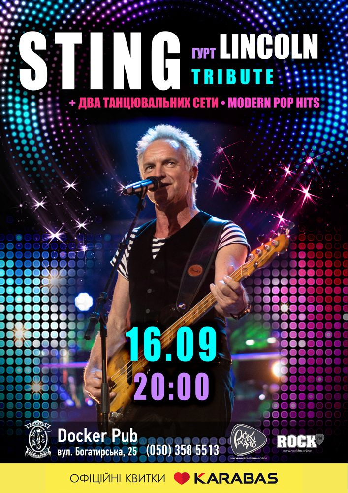 Tribute «STING» band «Lincoln»