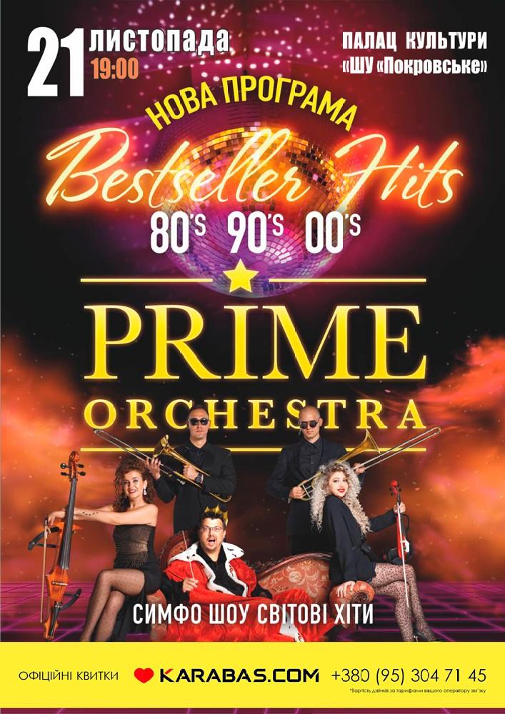 Купить билет на PRIME ORCHESTRA. «Bestseller hits» в ПАО Покровское Центральный зал