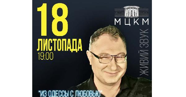 Олег Осадчий