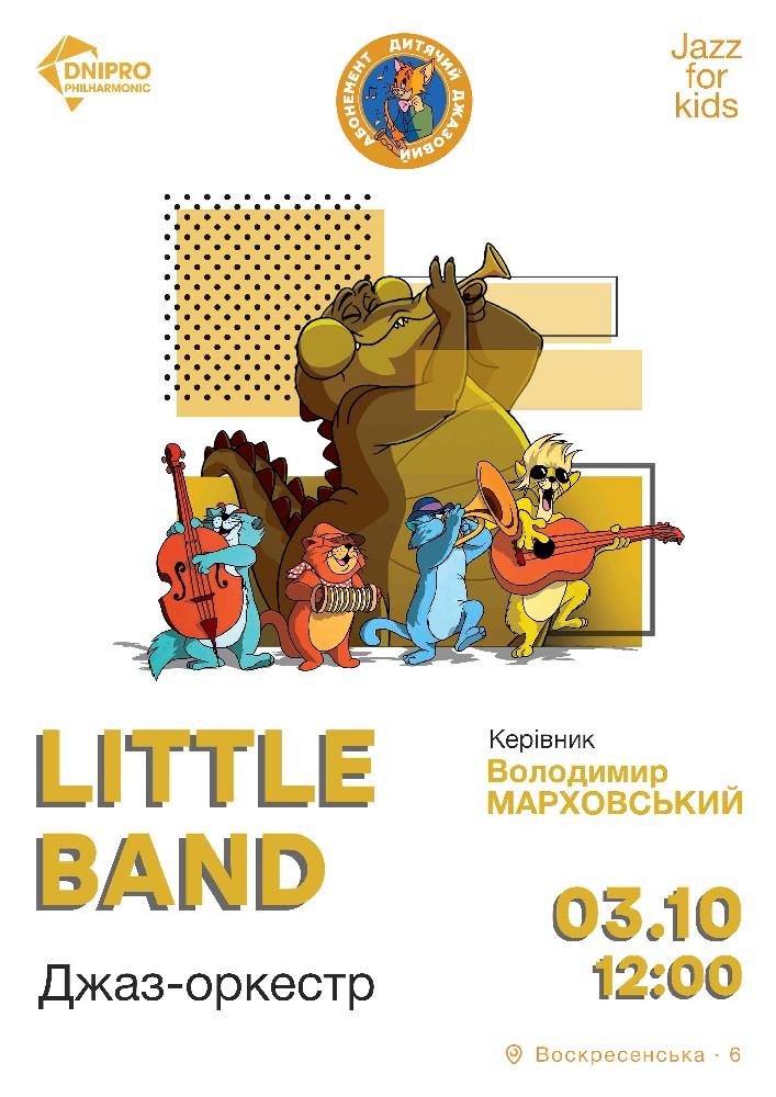 Купить билет на Дитячий джазовий абонемент: Джаз-оркестр LITTLE BAND в Днепропетровская филармония им. Л. Когана Малый зал