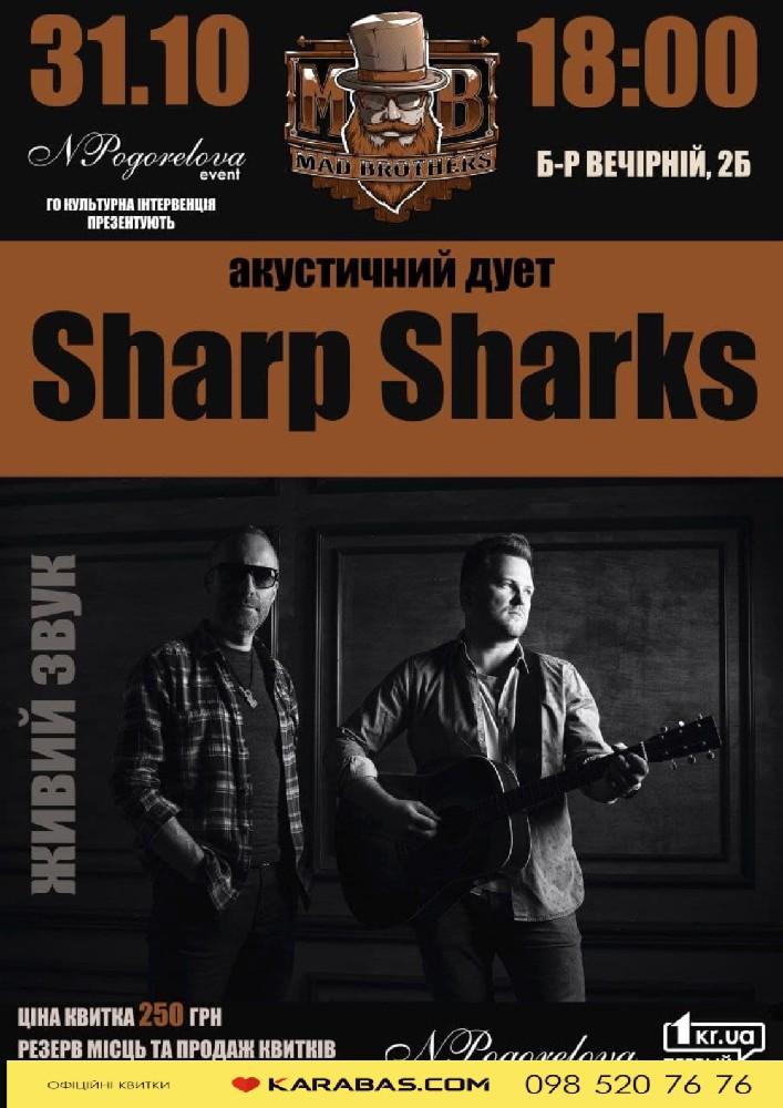 Купить билет на Акустичний гітарний дует Sharp Sharks в Mad Brothers Новий