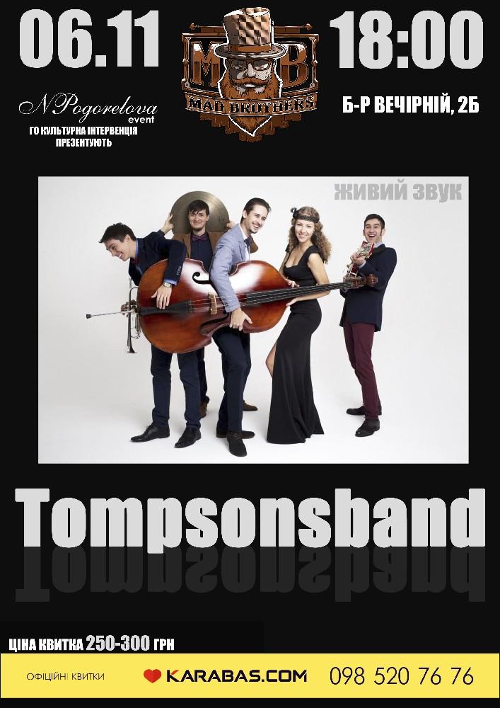 Купить билет на Tompsons band в Mad Brothers Новий