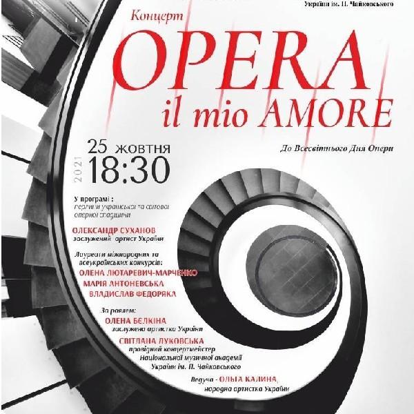 Концерт до всесвітнього дня опери