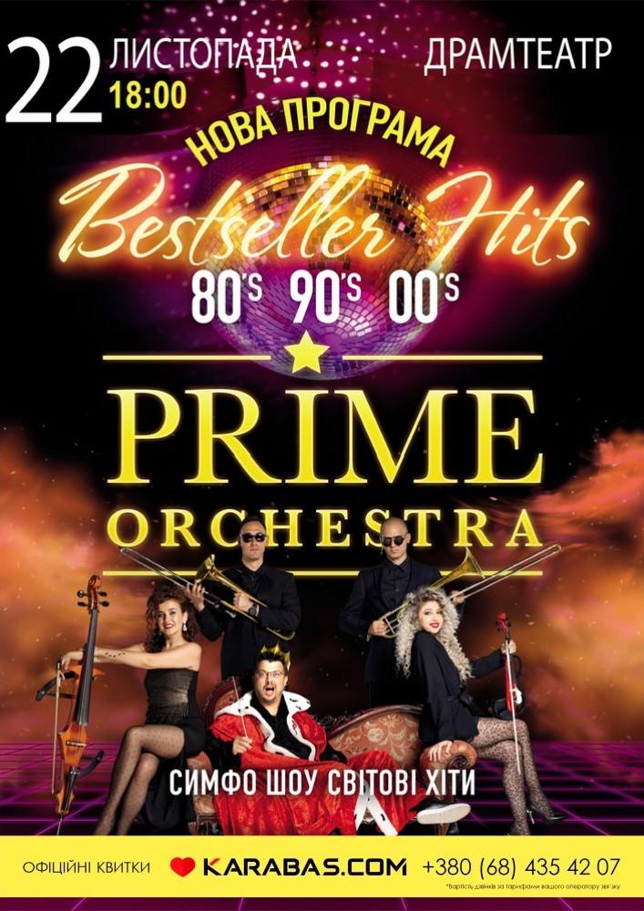 Купить билет на PRIME ORCHESTRA. «Bestseller hits» в Драмтеатр Центральный зал