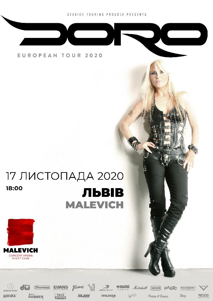 Купить билет на DORO в Malevich Concert Arena Malevich Concert Arena